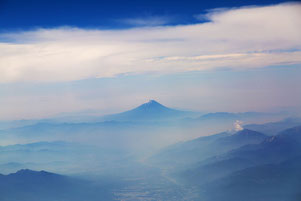 See Mount Fuji from the sky