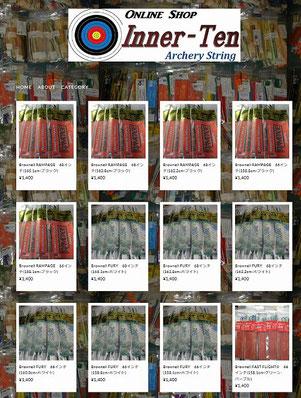 Online String shop (stores.jp)