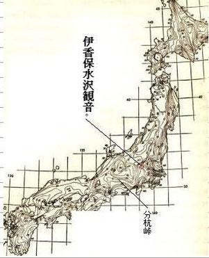 出典 THE GEOLOPMENT OF THE JAPANESE ISLANDS        コンターは地底の山を重力測定から描写している。いわゆる大地のCTスキャナ-                              赤○印が伊香保水沢観音(左側が関東山地・右側が足尾山地、拮抗点は日本一深い地底と思われる)                     ※ゼロ磁場で有名な分杭峠もこの図(南アルプスと北アルプスの拮抗点)が見られる