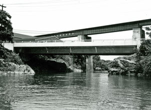 Aluminumbrücke über  den Appomattox River, Route 36 ,15. Juli 1963