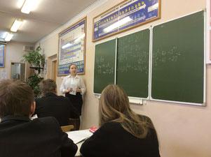 Беляева Анастасия проводит урок химии в 9в классе