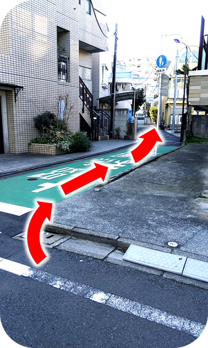 Shinjuku-Kagurazaka-therafit-body-care-turn-right-then-go-straight-directions-to-the-store
