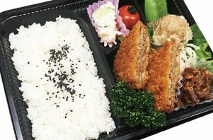 仙台牛メンチカツ&すき焼き煮弁当