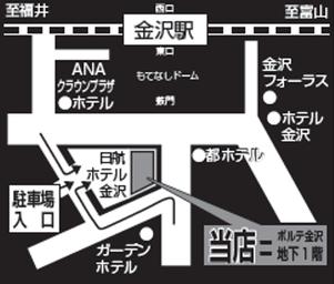 チケットバンク金沢駅前店へお車で起こしの場合のアクセス ポルテ金沢周辺