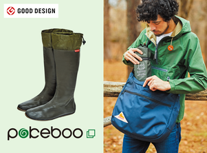 Packable rubber boots