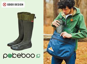 Packable / Lightweight / Portable / Foldable / Wellington boots / Rubber boots / Rain boots / Faltbare Gummistiefel / Verpackbar Gummistiefel