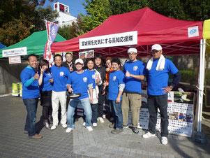 中央公園で宮城県の特産品を販売する高知応援隊