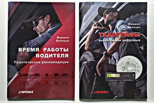 Код 95 учебник на русском