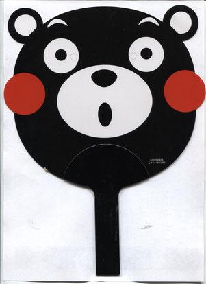Ein Souvenir aus Japan