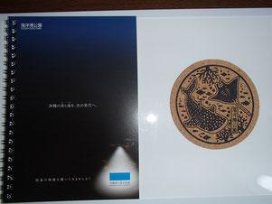 B賞 オリジナルノートとコースター