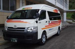 デマンドバス(宇部市交通局のWebサイト)