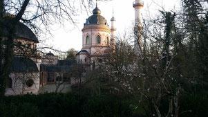 Schlosspark Schwetzingen, Moschee