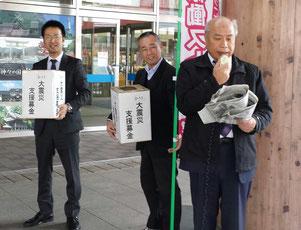東日本大震災の被災者支援のための募金活動