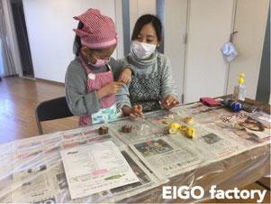 EIGO factory- えいごCooking バレンタインデコレーション 参加者親子さん