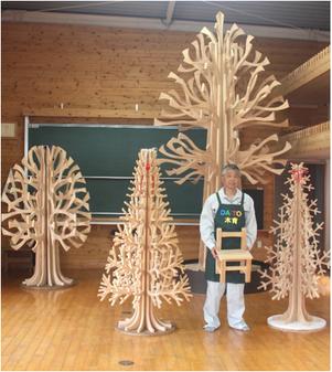 木の温もり「ひとと木」の写真