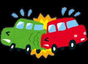交通事故 追突事故 イメージ