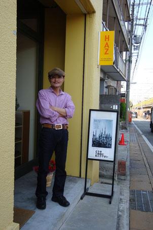現代美術作家エノチュウこと榎忠氏