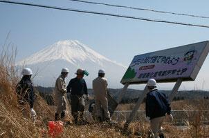 富士山の自然に似合わない不用な看板を撤去