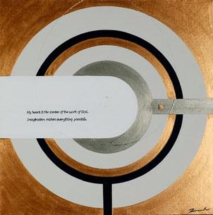 COPERNICUS  3  455mm×455mm  S8   Acrylic, wood   2017