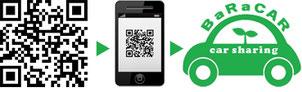 スマートフォンの方はQRコードからアクセスして下さい!