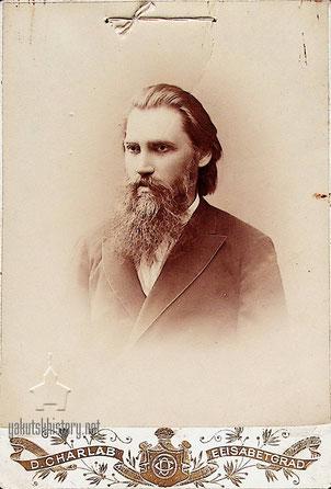 Рябков Павел Захарович (1848 - 1927)