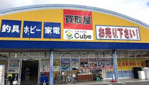 ブックマーケット玉島店
