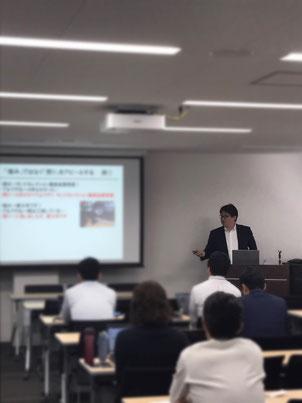 「売れる営業戦略」の作り方講師模様(会計事務所様主催)