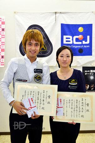 2014 Kansai Open