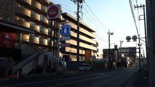 横浜yokohama港北都筑花粉症インフルエンザワクチン予防接種価格1000円赤ちゃん子供