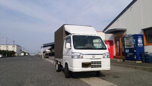 大阪の軽貨物緊急便は堺の軽貨物急送 即日配達 運輸 輸送 軽ドライバー