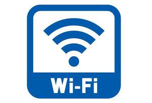 宿泊者への無料Wi-Fi