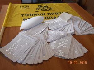 15000 подписей против строительства ТМЗ