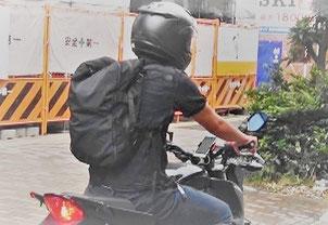 調査イメージ 横浜 探偵 ダルタン調査事務所