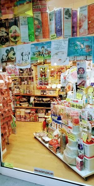 interni  negozio Nucciocreazioni