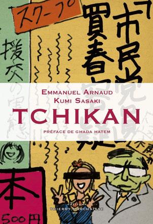 Couverture Tchikan Chronique autobiographie adolescence japon témoignage traumatisme harcèlement guillaume cherel