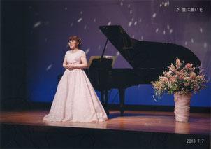1曲目・アカペラ「星に願いを」