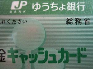 全国銀行協会 金融犯罪 相談連絡先 で検索 あいうえお順に通帳カード紛失盗難届出の連絡先が掲載 被害にあう前の対策として 丁寧な対応ありがとうございます