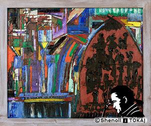 Malerei  von Shenoll Tokaj, Bild, Unikat Nikolaikirche Plön, Copyright Shenoll Tokaj 2020