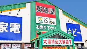 リサイクルショップ ジャンク堂尾道店