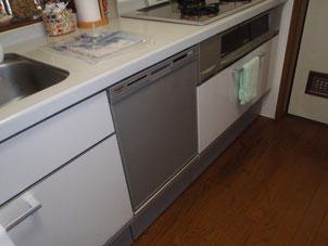 食洗器交換