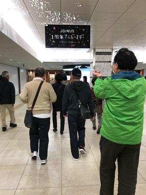 行き先は沢渡の「横浜市民防災センター」です。