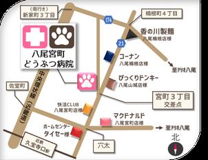 八尾宮町動物病院 アクセスマップ