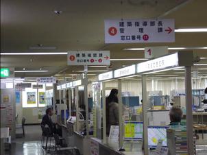 札幌市役所2F都市局建築指導課