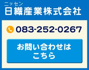 083-252-0267