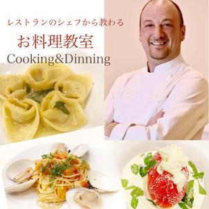 お料理教室鎌倉大船