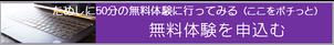 パソコン教室 宇治市・城陽市、無料体験/無料教室見学はこしらから、京都/宇治市/城陽市/パソコン教室 ありがとう。