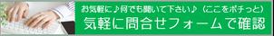 パソコン教室 宇治市・城陽市、お気軽にホームページからお問合せ下さい、京都/宇治市/城陽市/パソコン教室 ありがとう。