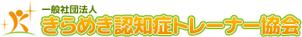 ↑ ロゴを クリック田中葵 ページにjumpします!!