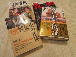 1月に読んだ本です。