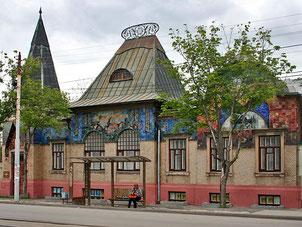 музей Градостроительство и Быт Таганрога